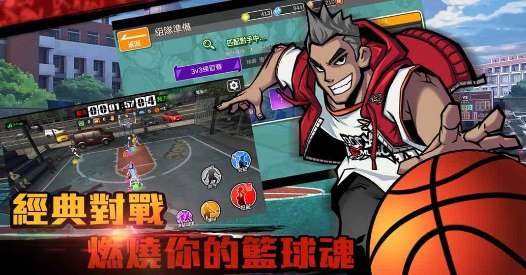 斗阵PlayOne官网正版游戏安卓版图3: