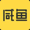 咸鱼返利官方版app下载 v2.2.5