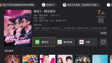 当贝影视快搜ios苹果版官方下载安装图1:
