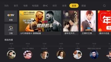 当贝影视快搜ios苹果版官方下载安装图3: