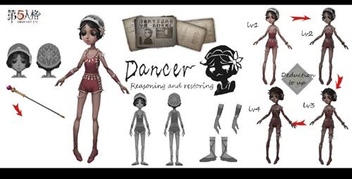 第五人格中秋节活动一览 舞女人物角色上线[多图]