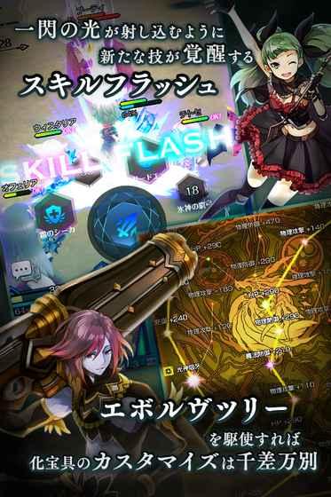 最终骑士中文手机游戏(ENDRIDE)图3: