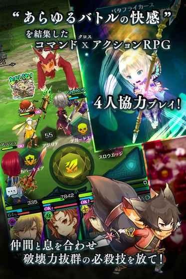 最终骑士中文手机游戏(ENDRIDE)图1: