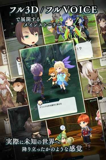 最终骑士中文手机游戏(ENDRIDE)图5: