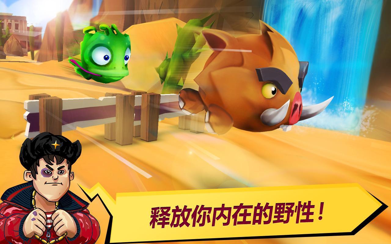 动物赛车手游戏安卓中文版(creatureracer)图2: