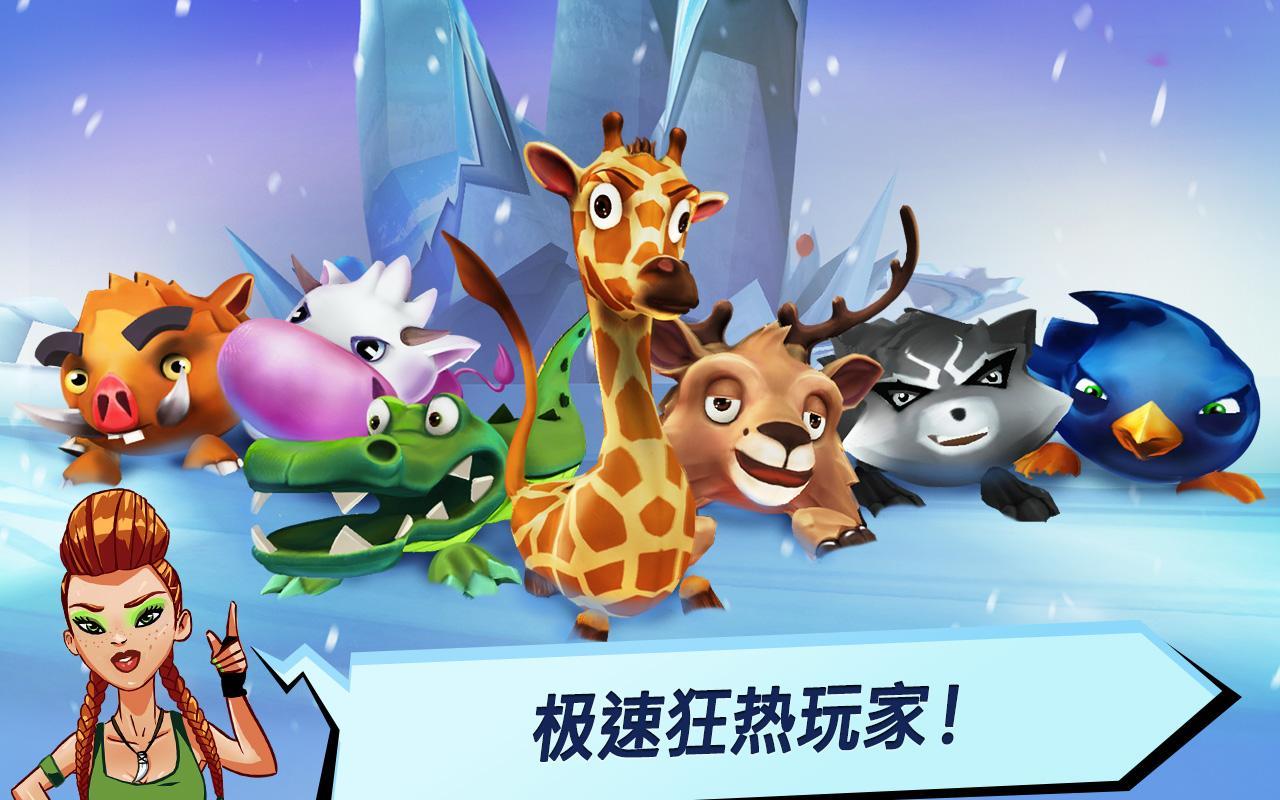 动物赛车手游戏安卓中文版(creatureracer)图1: