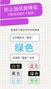 烧脑吃鸡游戏安卓最新正式版图4: