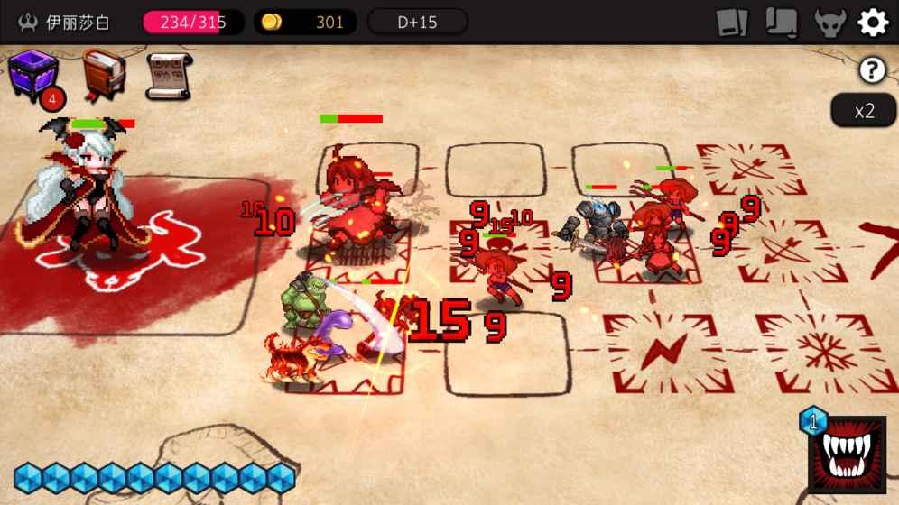 通向地底乐园免费版游戏安卓下载图1: