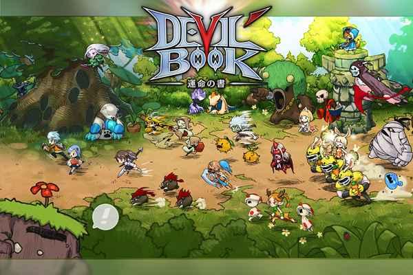 DevilBook命运之书游戏安卓中文版图3: