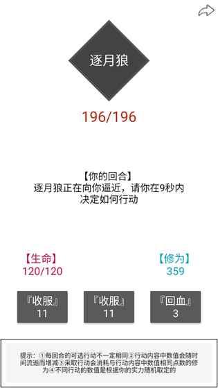 简仙游戏安卓最新版下载图4: