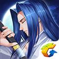 侍魂胧月传说腾讯官方网站下载 v1.10.0