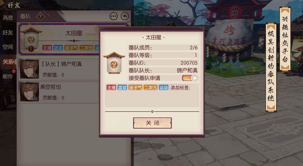 侍魂胧月传说游戏安卓最新版图4: