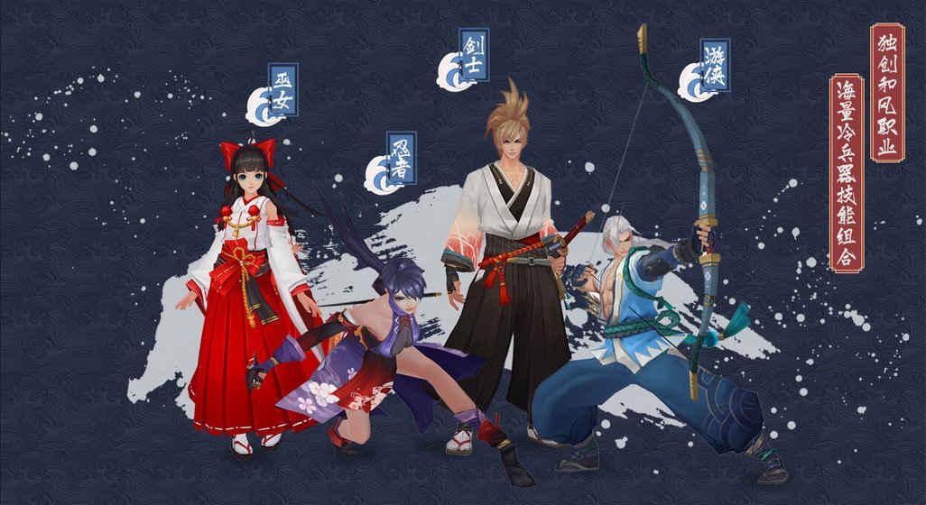 侍魂胧月传说游戏安卓最新版图2: