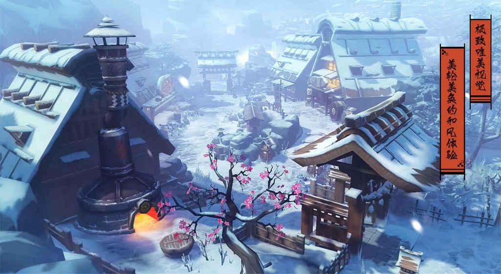 侍魂胧月传说游戏安卓最新版图3: