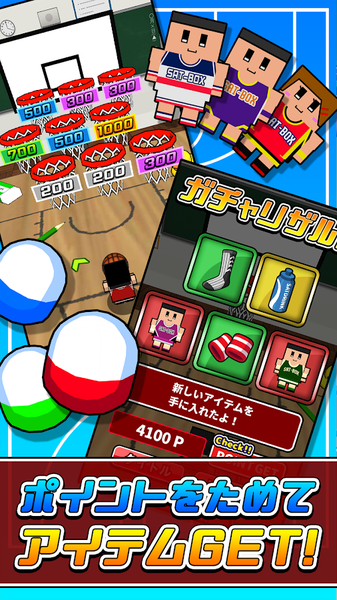 桌面篮球游戏中文安卓版图3: