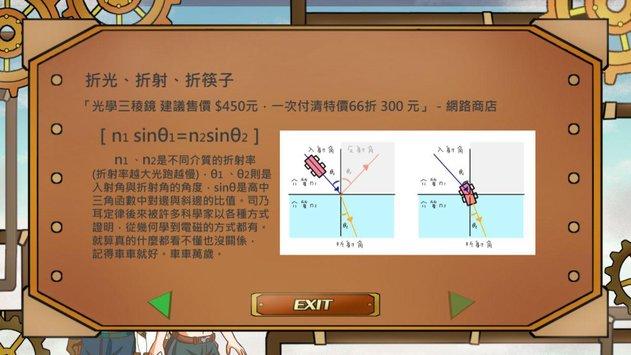 棱光物语游戏安卓版官方下载图2: