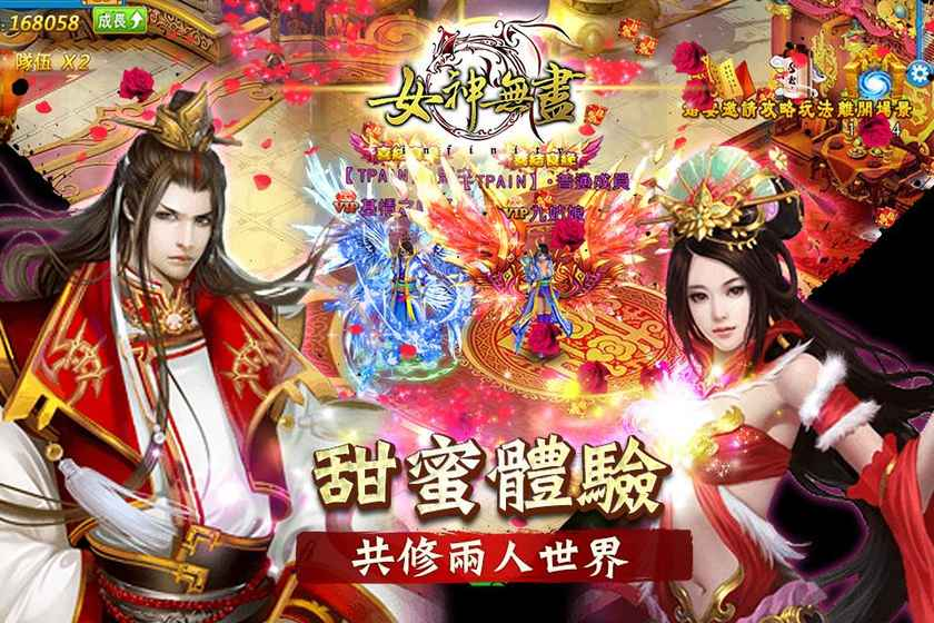 女神无尽安卓九游版游戏图2: