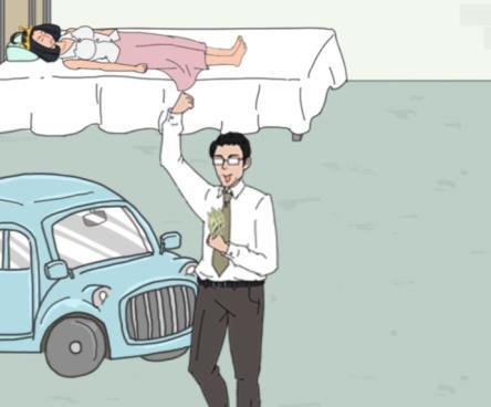 找到老婆的私房钱第20关攻略 斑马线图文通关教程[多图]
