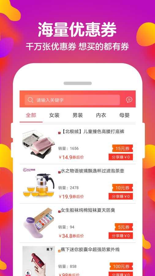 多优宝app官方下载图1: