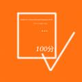 全景作文智能批阅平台登录下载 v1.402