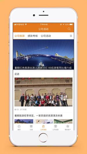 蓝狐商城官方版app下载图2: