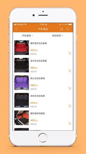 蓝狐商城官方版app下载图4:
