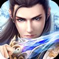 万剑仙穹手游官方最新版本 v2.1.2