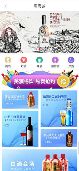 贵人购商城app官方版下载图2: