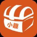 小趣宝藏ios苹果版分红链接app v1.0