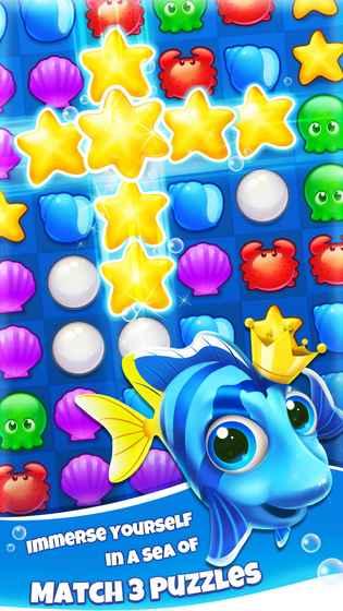 梦幻水世界手游官方iOS版图3: