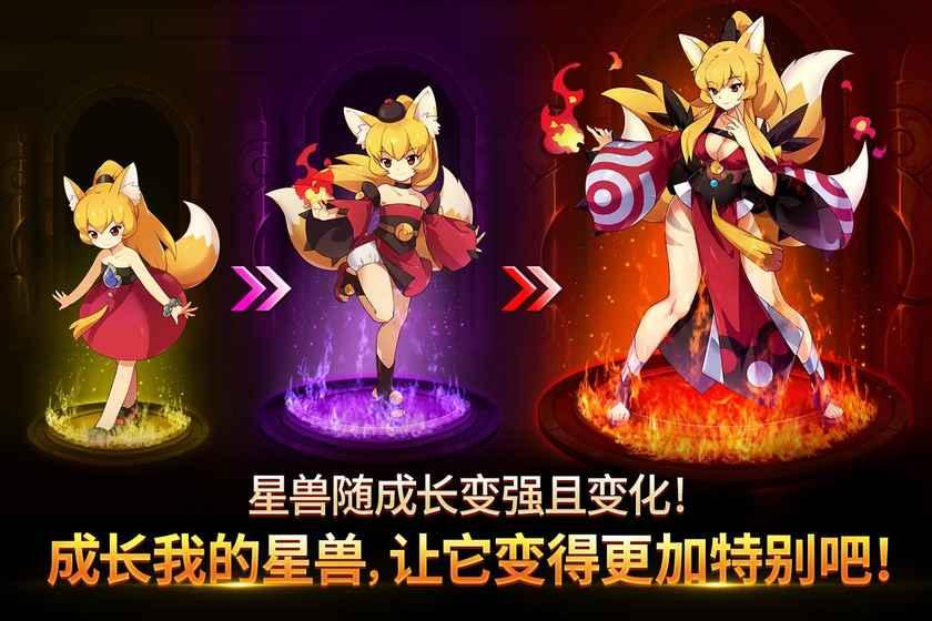 超级怪物联赛国服官方中文版(Monster Super League)图5: