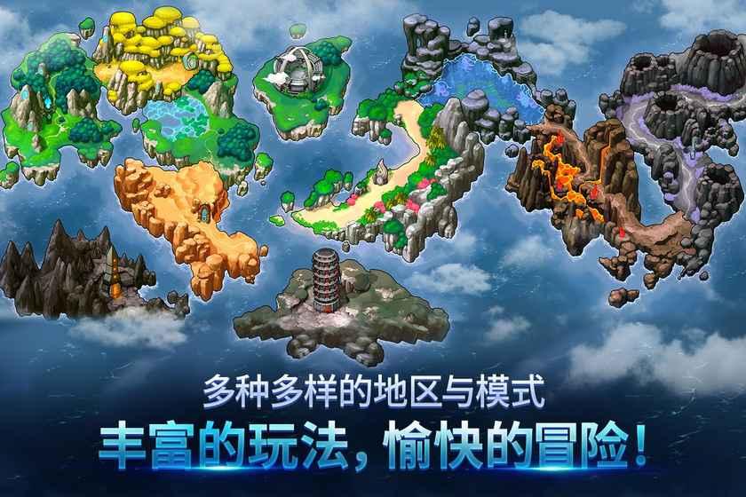 怪兽超级联盟官网正版游戏下载(Monster Super League)图2: