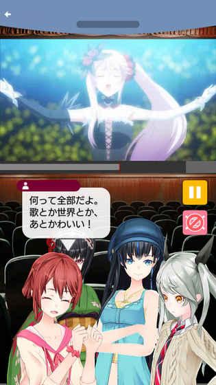 扩张系少女三重奏汉化版手机游戏(Augmented Reality Girls Trinary)图1: