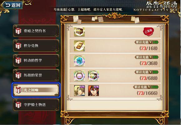 梦幻模拟战手游50火龙怎么打 50火龙打法攻略[多图]