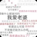 满屏文字壁纸在线生成软件app下载安装 v5.0.4