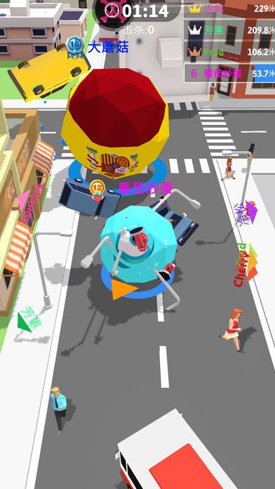 Big Big Baller最新版中文游戏下载(滚动大作战)图2: