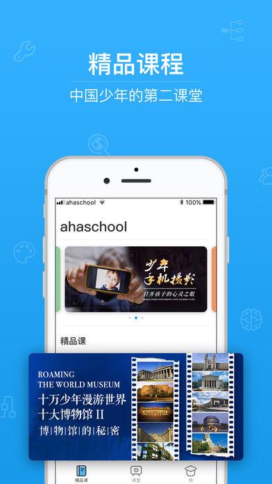 中国禁毒网登录入口图2