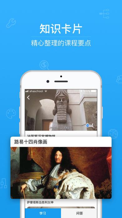 2019中国禁毒网登录入口平台官方版图片1