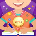 金牌时光英语下载安装app v1.0