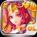 侠物语苹果ios官方版下载 v9.0
