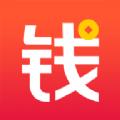 一分钱包贷款app下载官方版 v1.0