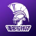 潘多拉钱袋app下载官方版 v1.0.0
