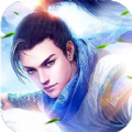 仙侠情缘手机游戏官网最新版 v2018.9.9.1