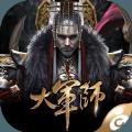大军师决战九州官方网站正版手游 v1.2.100