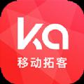 大玩咔app手机版下载 v1.1