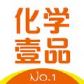 化学壹品app手机版下载 v1.0.0