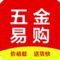 五金易购app官方下载 v1.0