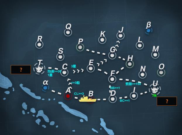 战舰少女r远洋破袭作战E4攻略 东方快车通关打法详解[多图]