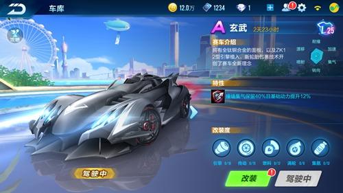 QQ飞车手游凌霜风暴和玄武哪个好 二者对比介绍[多图]