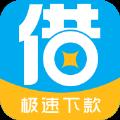 必借宝贷款软件app官方版下载 v1.0.1